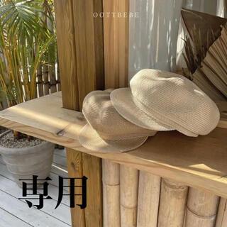 【新品】ゴーゴースーツ ハンチング帽子(帽子)