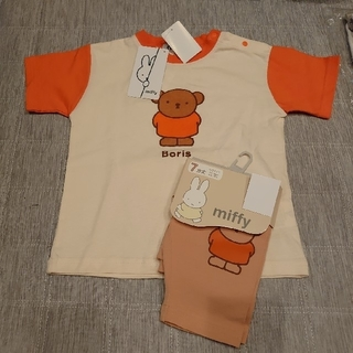 シマムラ(しまむら)のボリス miffy Tシャツ レギンス セット 90(Tシャツ/カットソー)