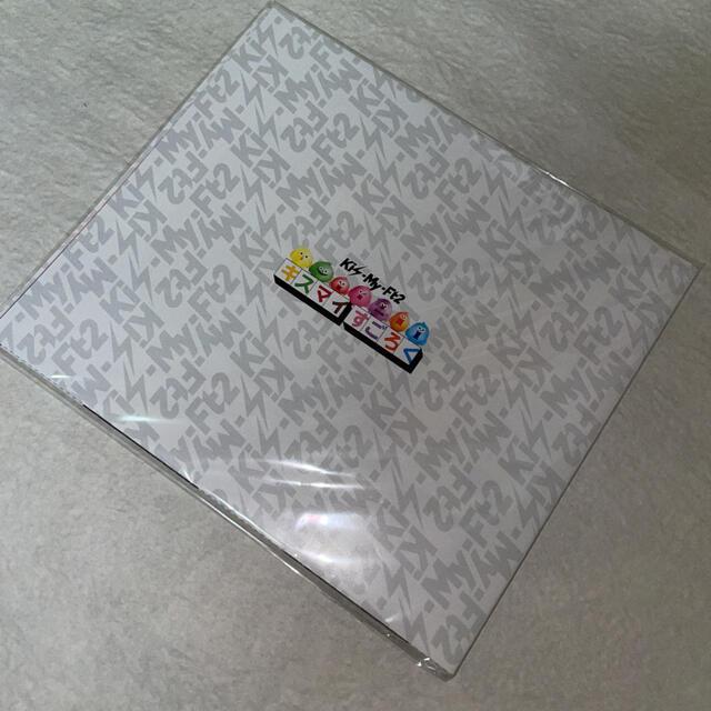 Kis-My-Ft2(キスマイフットツー)のキスマイ To-y2 DVD エンタメ/ホビーのタレントグッズ(アイドルグッズ)の商品写真