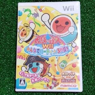 ウィー(Wii)のWiiソフト『太鼓の達人Wii みんなでパーティ3代目!』#難あり#送料込み(家庭用ゲームソフト)