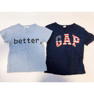 ギャップ(GAP)の100cm Tシャツ 2枚セット(Tシャツ/カットソー)