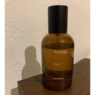 Aesop - Aesop. Hwyl  50ml イソップ 香水