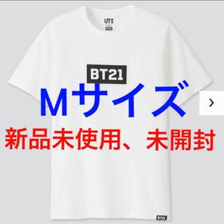 防弾少年団(BTS) - BTS BT21 防弾少年団 ユニクロ tシャツ