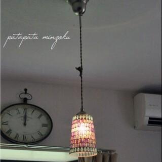 モザイク ランプ ブルーパープル(天井照明)