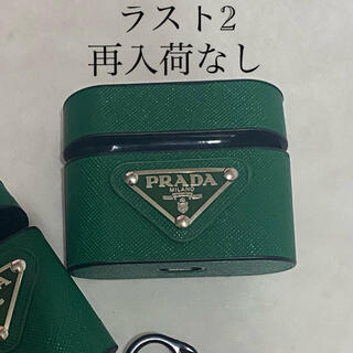 AirPodspro カバー ケース PRADA プラダ
