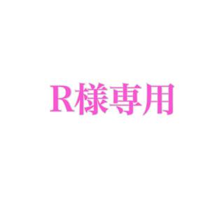 専用ページ(コフレ/メイクアップセット)