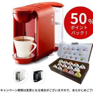 【新品】UCC カプセル式コーヒーメーカー DRIPPOD(コーヒーメーカー)