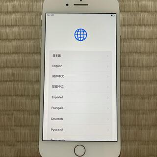 iPhone - iPhone7plus 128G 本体