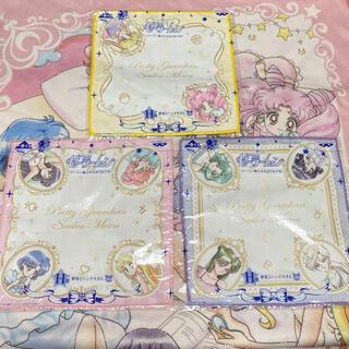 セーラームーン(セーラームーン)の一番くじ 美少女戦士セーラームーン H賞 3種セット(キャラクターグッズ)