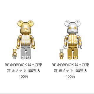 メディコムトイ(MEDICOM TOY)のBE@RBRICK はっぴ東京 金メッキ 100% 400% 銀メッキ セット(その他)