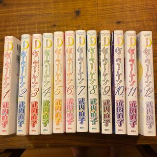 セーラームーン(セーラームーン)の美少女戦士セーラームーン  新装版 全巻(少女漫画)