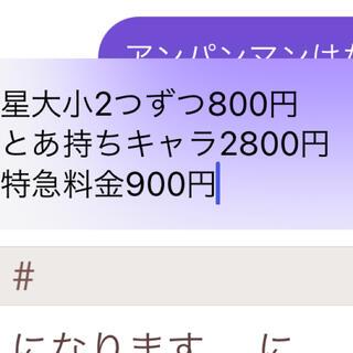 れ様専用ページ♡(つけ爪/ネイルチップ)