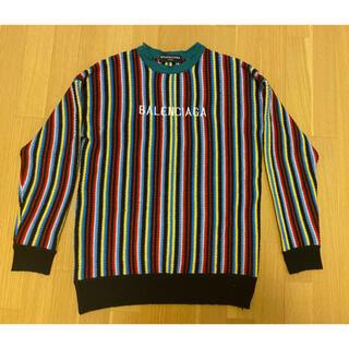 Balenciaga - Balenciaga バレンシアガ ストライプニット セーター