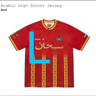 シュプリーム(Supreme)のArabic Logo Soccer Jersey supreme(Tシャツ/カットソー(半袖/袖なし))
