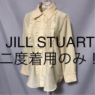 JILLSTUART - ★JILLSTUART/ジルスチュアート★二度着用のみ★長袖ブラウスM.9号