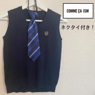 コムサイズム(COMME CA ISM)のコムサイズム ベスト ネクタイ付き(ドレス/フォーマル)
