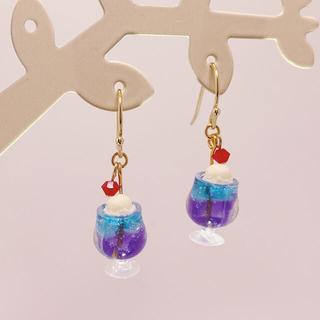 小さなあじさいクリームソーダのピアス  青と紫(ピアス)
