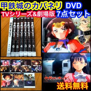 【送料無料】甲鉄城のカバネリ TV & 劇場版 DVD 7点セット海門決戦(アニメ)