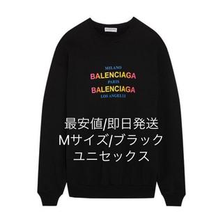 バレンシアガ(Balenciaga)の【即日発送/最安値】BALENCIAGA スウェット レインボーバレンシアガロゴ(スウェット)