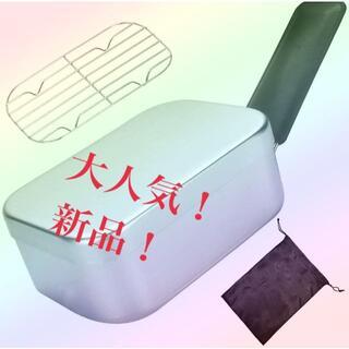 【大人気】ハンドルカバー付き炊飯器☆(調理器具)