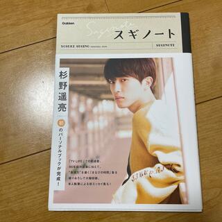 スギノート PERSONAL BOOK SUGINOTE(アート/エンタメ)