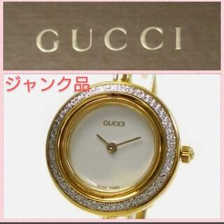 Gucci - GUCCI腕時計 ジャンク品 チェンジベゼル ダイヤモンドカットベゼル