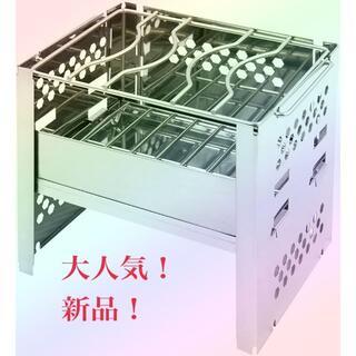 【大人気】折り畳みコンロバーベキュー焚火台☆(調理器具)