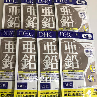 DHC - DHC 亜鉛 60日分×8袋