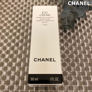 CHANEL - CHANEL CCクリーム N 10 ベージュ 日焼け止め乳液メークアップベース
