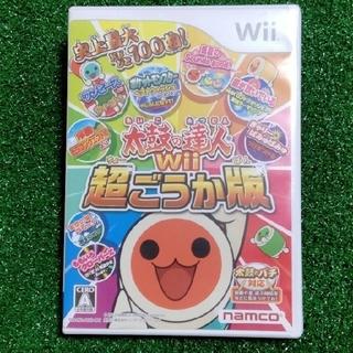 ウィー(Wii)のWiiソフト『太鼓の達人Wii 超ごうか版』#難アリ#送料込み(家庭用ゲームソフト)