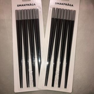 イケア(IKEA)のIKEA SMAKFRAGA スマークフローガ 新品未使用 4膳セット×2(カトラリー/箸)