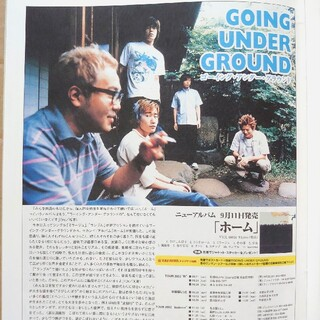 GOING UNDER GROUND◆非売品冊子◆TOWER130◆カラー特集(ミュージシャン)