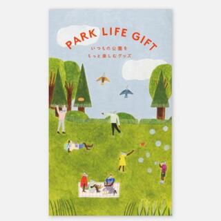 ソウ・エクスペリエンス PARK LIFE GIFT(その他)