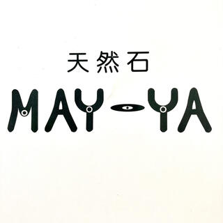 yuzu5138さん5-16-12(その他)