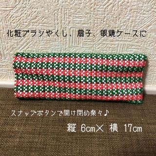 ハンドメイド手縫い刺繍ポーチ 眼鏡ケース(ポーチ)