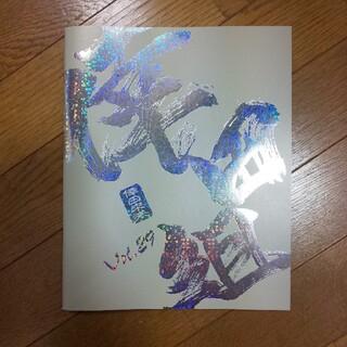 倖田來未 会報 Vol.29(ミュージシャン)