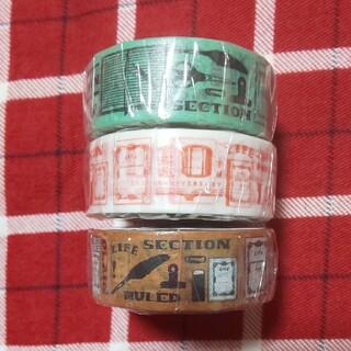 ノーブルシリーズ誕生10周年記念品 限定マスキングテープ 3点セット(テープ/マスキングテープ)