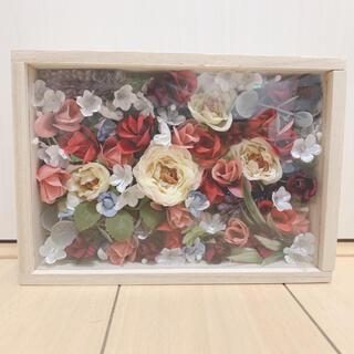 フラワー フラワーボックス BOX 花 造花 ハンドメイド オリジナルBOX(インテリア雑貨)