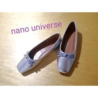 ナノユニバース(nano・universe)の新品未使用 nano universe リボン付きスクエアトゥフラットシューズ(バレエシューズ)