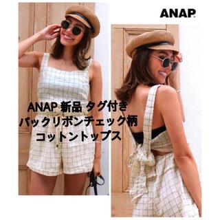 アナップ(ANAP)のANAP 新品未使用 バックリボンチェック柄コットントップス(シャツ/ブラウス(半袖/袖なし))