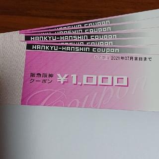 阪急百貨店 - 阪急阪神クーポン 5000円分