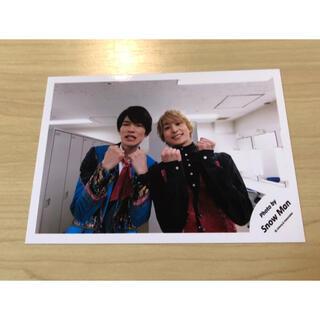 ジャニーズ(Johnny's)のSnow Man(2019)ジャニショ セルフィー(深澤・佐久間) 1枚(アイドルグッズ)
