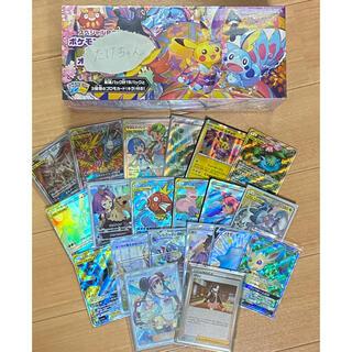ポケカ 300円オリパ(その他)
