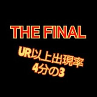 """ドラゴンボール(ドラゴンボール)のドラゴンボールヒーローズオリパ """"THE FINAL""""(シングルカード)"""