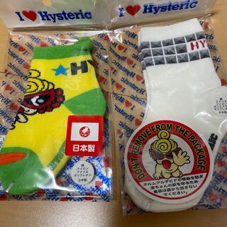 HYSTERIC MINI - ヒスミニ ソックス
