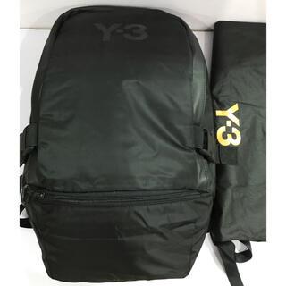 アディダス(adidas)のY-3リュックパック(バッグパック/リュック)