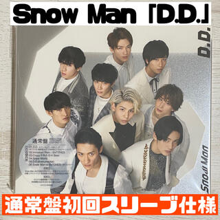 Snow Man「D.D.」通常盤初回スリーブ仕様