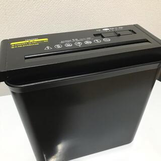 パーソナルシュレッダー AS50SBK オーロラジャパン(オフィス用品一般)