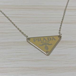 プラダ(PRADA)のプラダ ネックレス(白)(ネックレス)