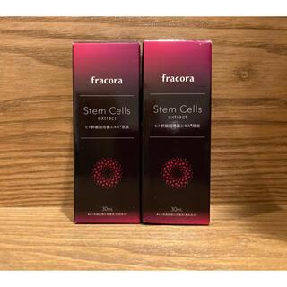フラコラ(フラコラ)のfracora フラコラ 美容液 ヒト幹細胞培養エキス原液(美容液)